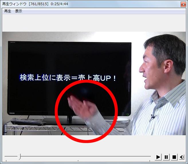 NNDI3プラグイン適用動画